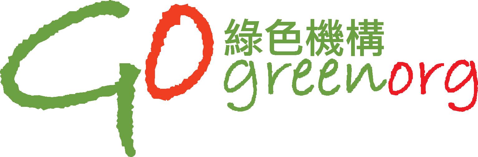 GOgreenorg_Logo_CMYK_Final_24Mar