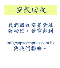 news-chin01a